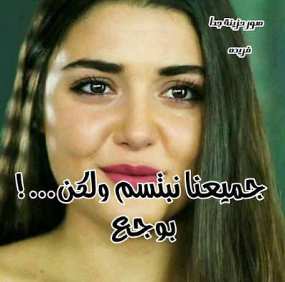 صورة احلى صور حزينه , اجمل الصور الحزينه