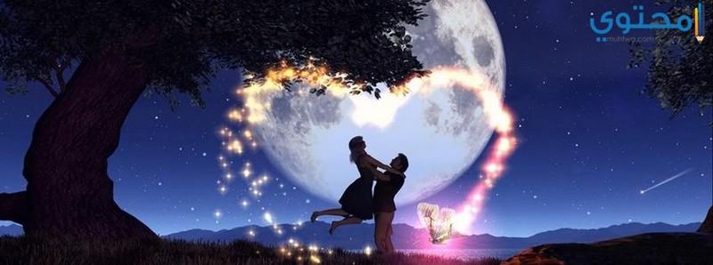 بالصور صور غلاف حب , صور غلاف للحب جميله 5457 7