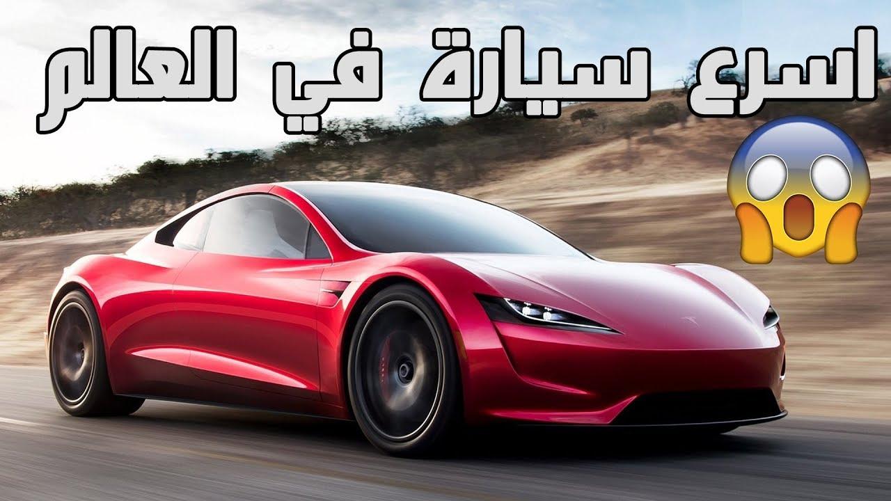 بالصور اسرع سيارة في العالم , اسرع السيارات فى العالم 5479 1