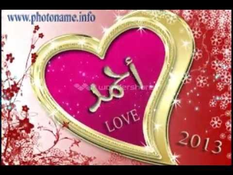 بالصور صورجميلة مكتوب عليها اسماء , صور مكتوب عليها اسماء جميلة 5501 2