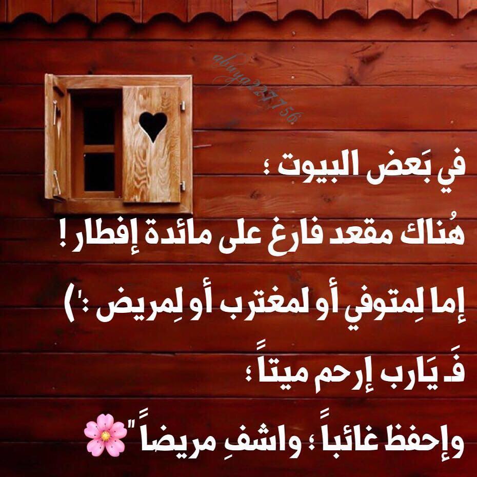 بالصور رمضان بدون ابي , رمضان بدون ابى لا وجود له 5505 2
