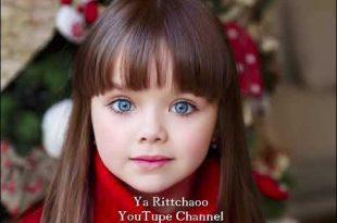 صورة اجمل طفلة في العالم , صور اجمل طفلة فى العالم