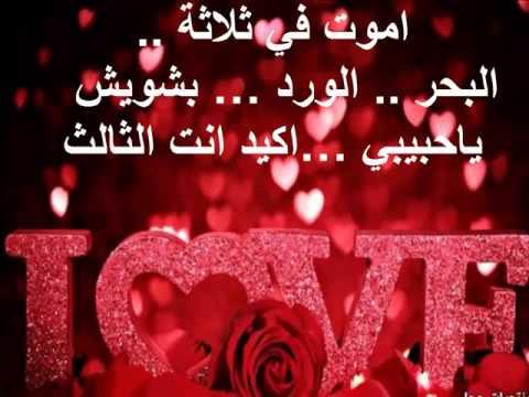 بالصور رسائل عيد الحب , رسائل عب الحب جميله 5518 2