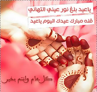 بالصور رسائل عيد الحب , رسائل عب الحب جميله 5518