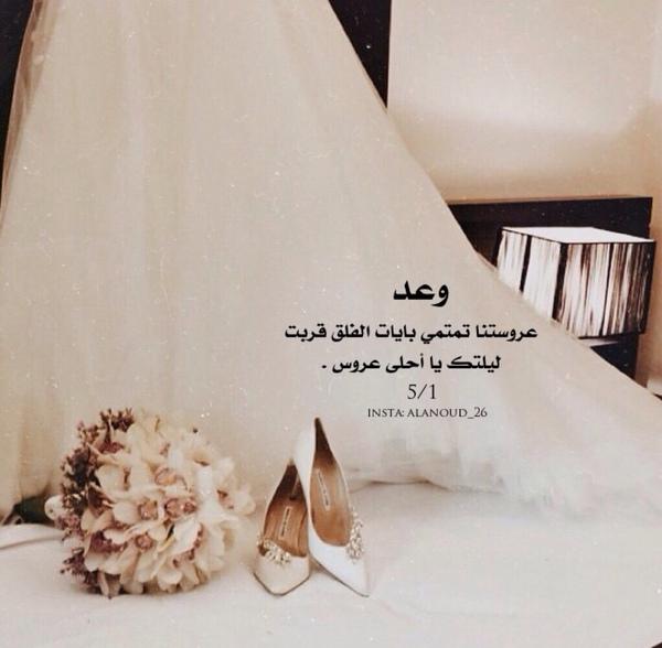 بالصور صور انا العروسه , صور روعه للعروسه 5519 1