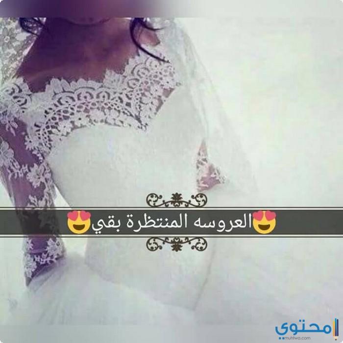 بالصور صور انا العروسه , صور روعه للعروسه 5519 4