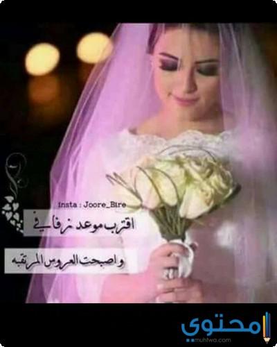 بالصور صور انا العروسه , صور روعه للعروسه 5519 6