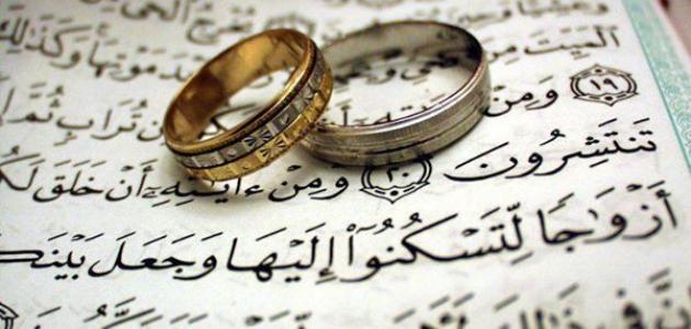 بالصور ادعية لتيسير الزواج , ماهى ادعيه لتسير الزواج 5555 1