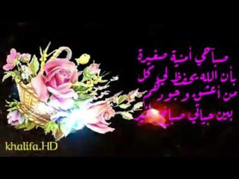 بالصور عبارات صباح الخير , صور لعبارات صباح الخير 5556 2