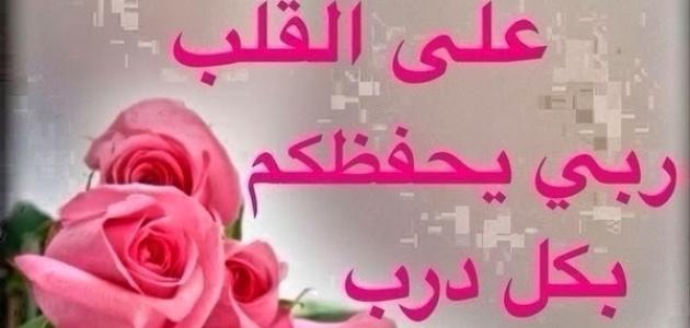 بالصور عبارات صباح الخير , صور لعبارات صباح الخير 5556 6