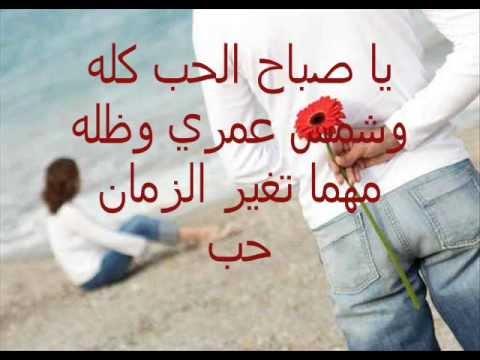 صورة شعر صباح الخير حبيبي , صور شعر صباح الخير حبيبى
