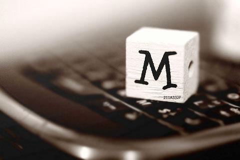 بالصور خلفيات حرف m , صور خلفيات حرف m 5593 6