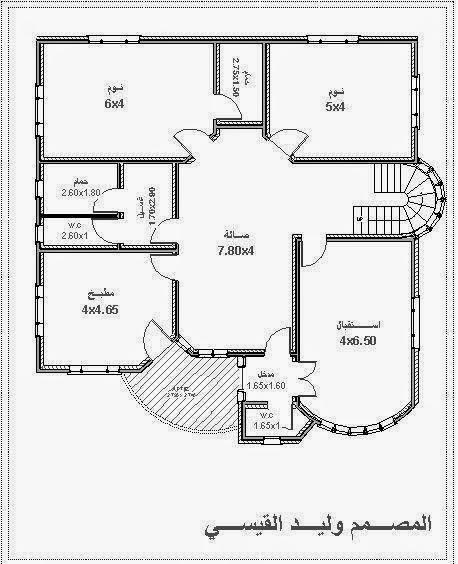 برنامج تصميم منازل عربي 2020