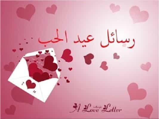بالصور اجمل كلام عن الحب , اجمل العبارات والكلام عن الحب 5598 3