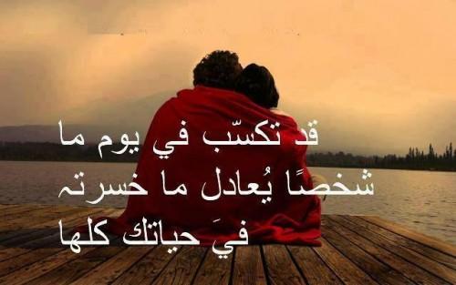 بالصور اجمل كلام عن الحب , اجمل العبارات والكلام عن الحب 5598 5