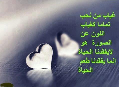 بالصور اجمل كلام عن الحب , اجمل العبارات والكلام عن الحب 5598 6