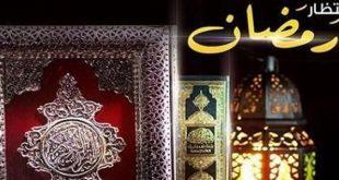 صور دروس رمضانية مؤثرة مكتوبة , ماهى دروس رمضانيه مؤثرة مكتوبة