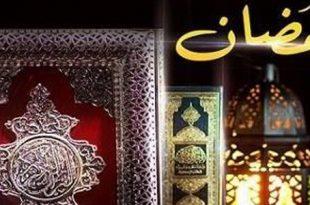 صورة دروس رمضانية مؤثرة مكتوبة , ماهى دروس رمضانيه مؤثرة مكتوبة