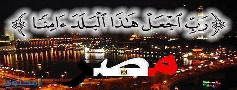 بالصور صور عن مصر , صور عن مصر جميلة جدا 5622 8