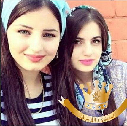 صور بنات الشيشان , صور لبنات الشيشان
