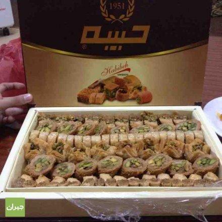 بالصور حلويات حبيبة , صور لحلويات حبيبة 5626 3
