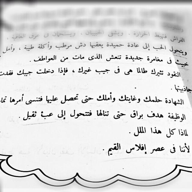 قصائد حب عربية , صور قصائد حب عربية - وداع وفراق