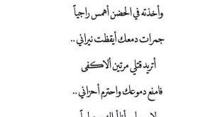 صور قصائد حب عربية , صور قصائد حب عربية