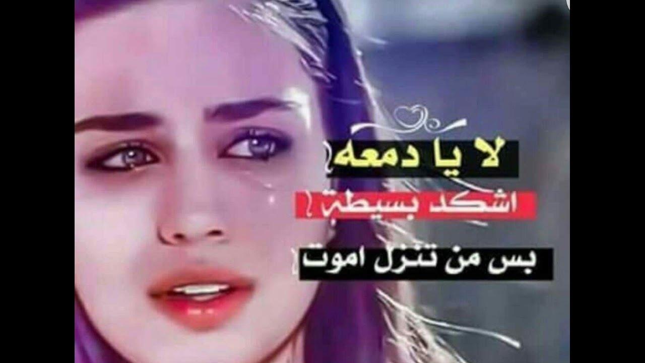 صور شعر عراقي حزين , بالفيديو اجمل شعر عراقى حزين