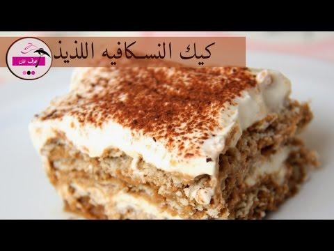 بالصور وصفات حلويات منال العالم , بالصور وصفات حلويات منال العالم 5669 1
