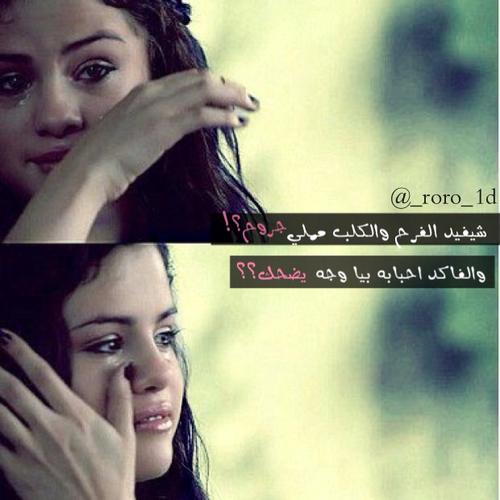 بالصور صور حزن بنات , صور حزينه لبنات 5693 4