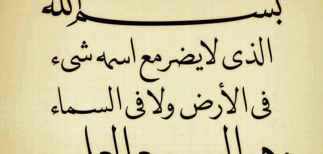 صور كلمات دينيه مؤثره جدا ولها معنى جميل , بالصور كلمات دينيه مؤثرة جدا ولها معنى جميل