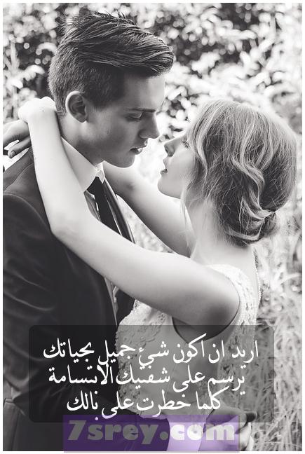 بالصور صور جميلة عن الحب , صور جميلة عن الحب مؤثرة جدا 5713 1