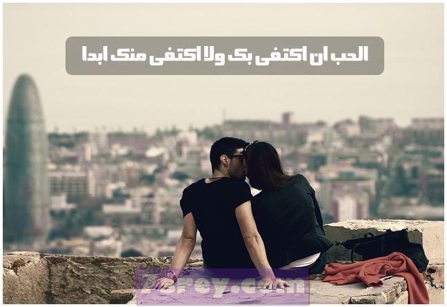 بالصور صور جميلة عن الحب , صور جميلة عن الحب مؤثرة جدا 5713 4