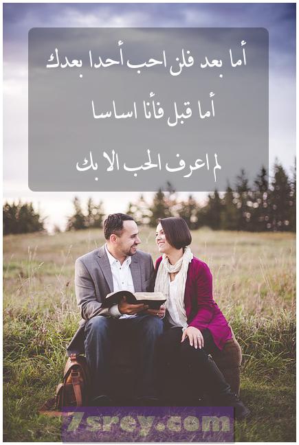 بالصور صور جميلة عن الحب , صور جميلة عن الحب مؤثرة جدا 5713 5