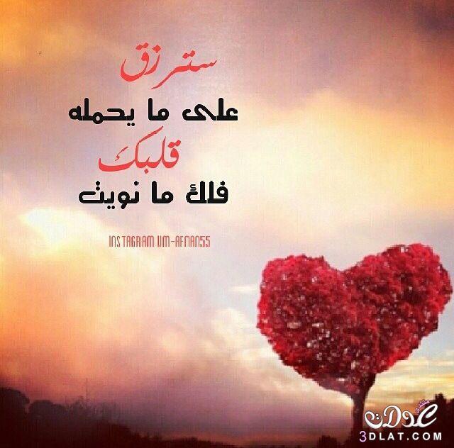 بالصور صور جميلة عن الحب , صور جميلة عن الحب مؤثرة جدا 5713
