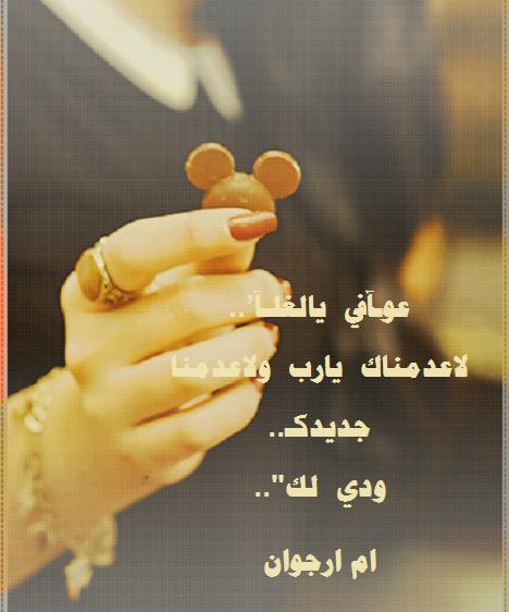 صورة اجمل ما قيل للحبيبة , بالصور اجمل ما قيل للحبيبة