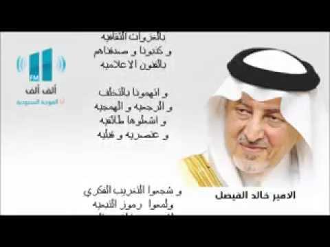 صور شعر خالد الفيصل , بالفيديو خالد الفيصل روعة