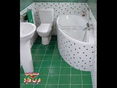 بالصور ديكورات حمامات بسيطة , صور ديكورات حمامات بسيطة وحديثة 5750 4