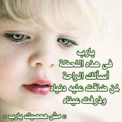 صور اجمل الصور في العالم فيس بوك , بالصور اجمل صور فيس بوك