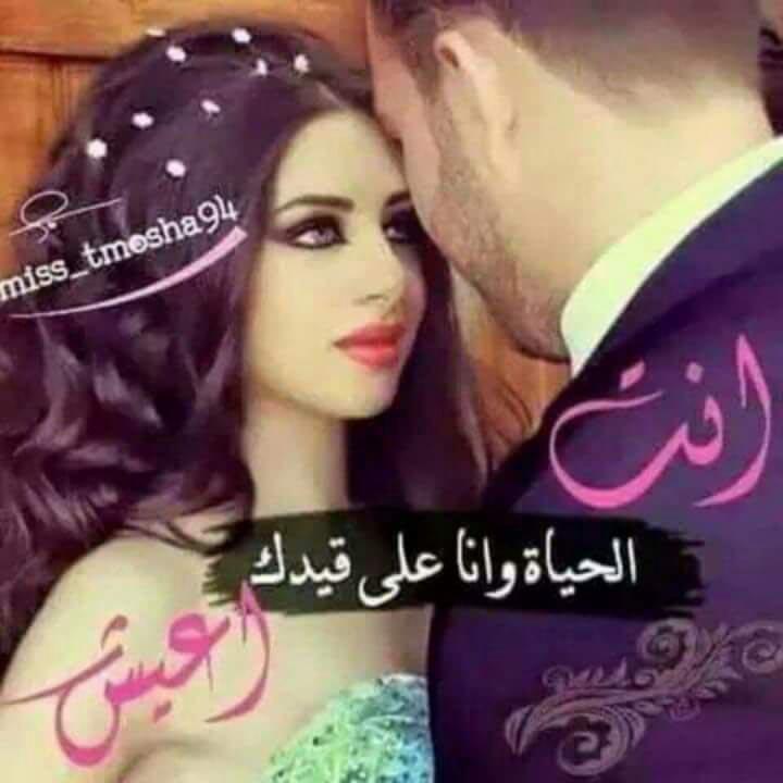 بالصور صور حب رومانسيه 2019 , اجمل صور حب رومنسية 2019 5763 6