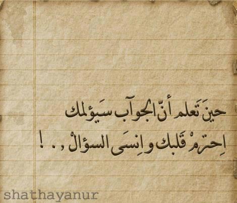 بالصور كلمات ضناني الشوق , صور كلمات صنانى الشوق 5772 2