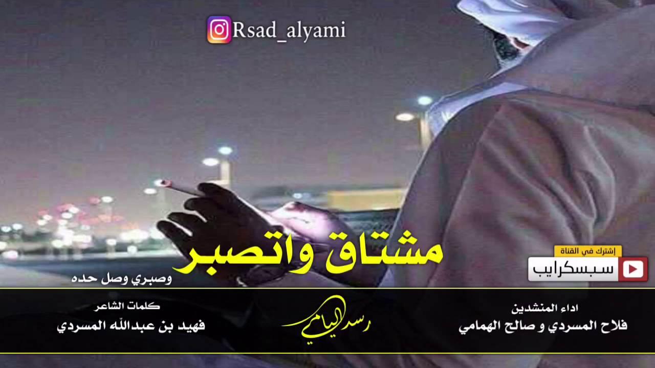 بالصور كلمات ضناني الشوق , صور كلمات صنانى الشوق 5772 7