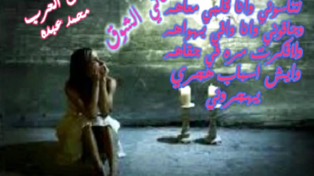 بالصور كلمات ضناني الشوق , صور كلمات صنانى الشوق 5772 8