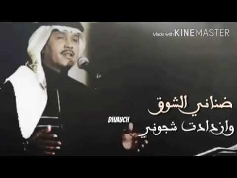 بالصور كلمات ضناني الشوق , صور كلمات صنانى الشوق 5772 9