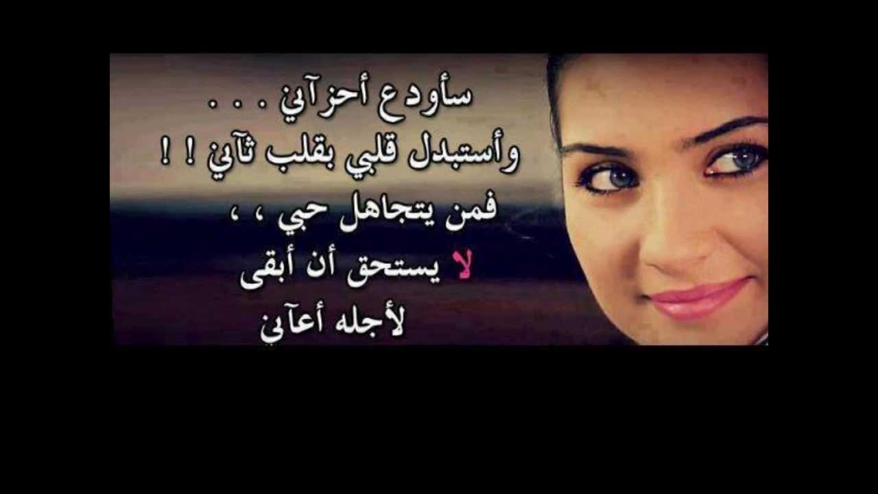 بالصور شعر عن الغدر , صور قصائد شعر عن الغدر 5773 5
