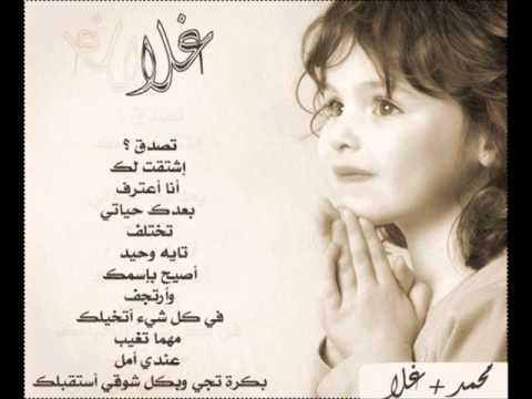 بالصور شعر عن الغدر , صور قصائد شعر عن الغدر 5773 7