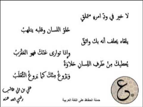 بالصور شعر عن الغدر , صور قصائد شعر عن الغدر 5773 8