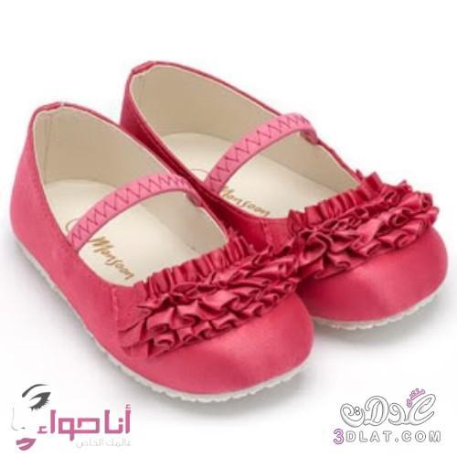 بالصور احذية اطفال بنات , صور احذية اطفال بنات 5778 3