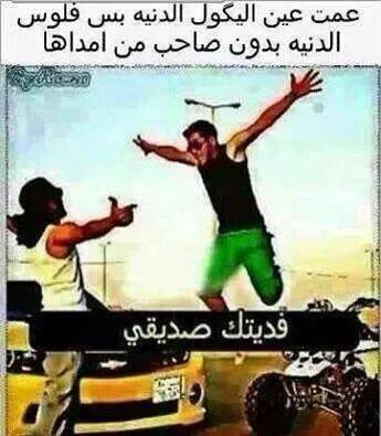 شعر عن الصديق قصير عراقي Shaer Blog
