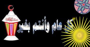 صور خلفيات فوانيس رمضان متحركة , اجمل الخلفيات فوانيس رمضان متحركة